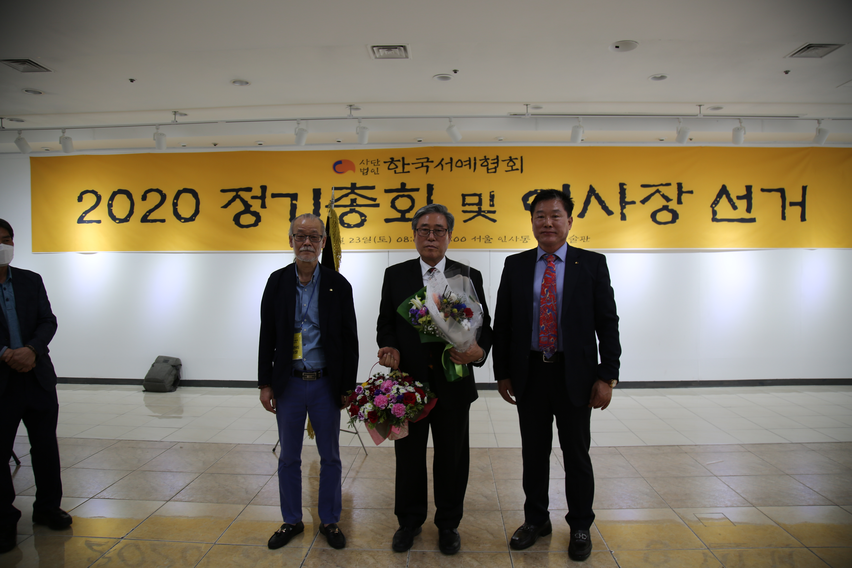 이종균 선거관리위원장(좌측)의 당선확인증 교부 후 기념촬영.JPG