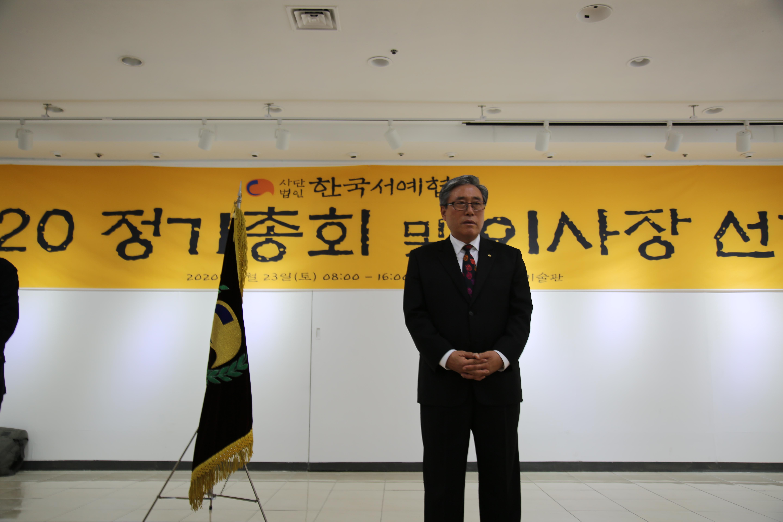 농인 김기동-신임 이사장.JPG